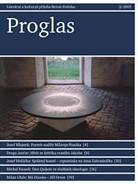 Proglas 2/2005
